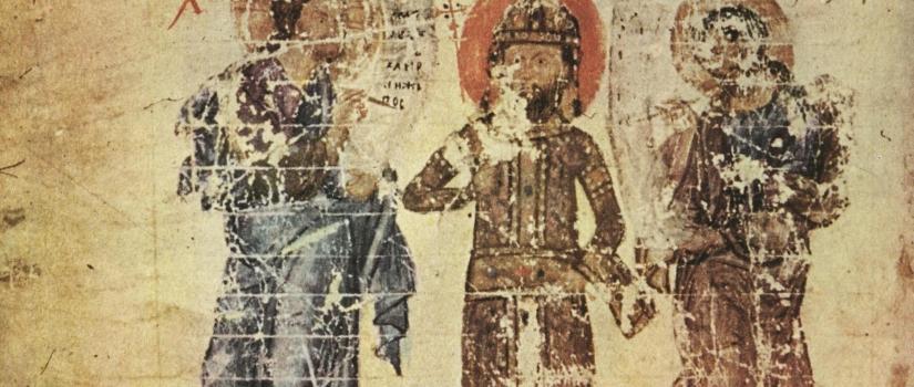 Цар Иван Александър и Сара съставят план за спасение чрез магията на Словото