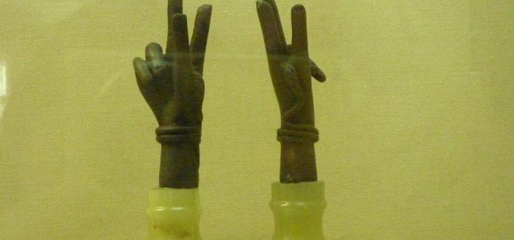 Вотивните ръце на Сабазий показват еволюцията на човешката ДНК