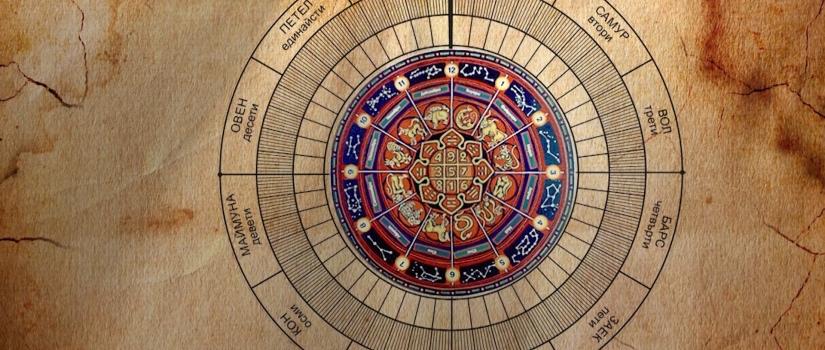 Корените на Еньовден са в култа към Озирис - Янус