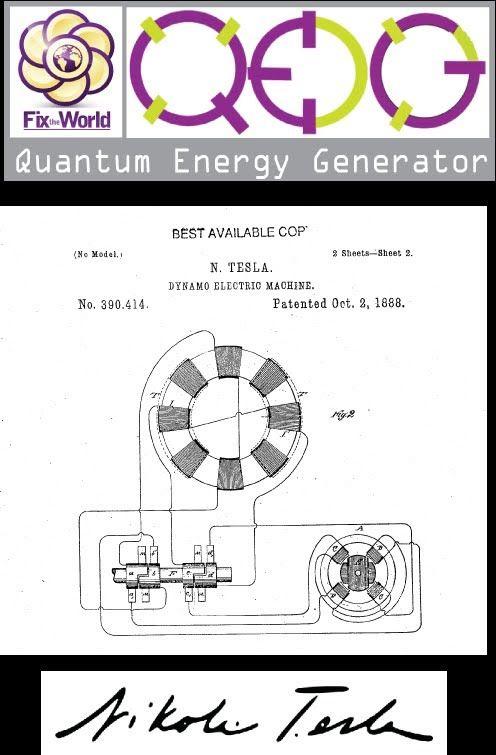 квантов генератор